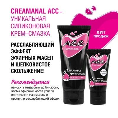 "Крем-смазка ""Creamanal асс"" 25 мл"