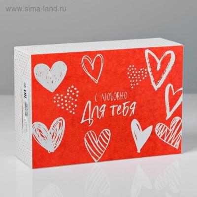 "Коробка ""Для тебя"" красная"