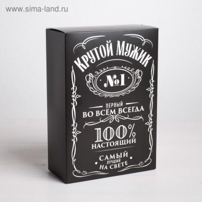 """Коробка """"КРУТОЙ МУЖИК"""""""