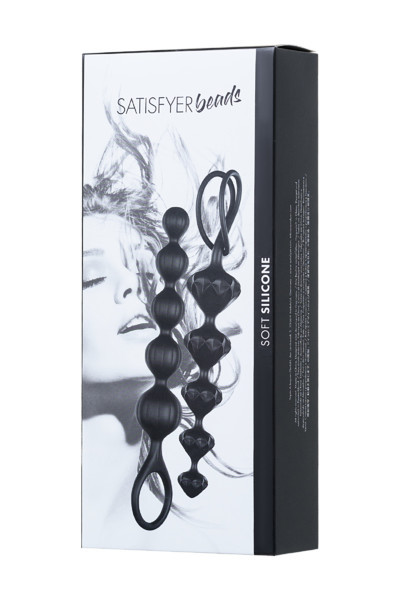 Набор из 2х Цепочек Satisfyer Beads Black