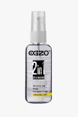 """Лубрикант на силиконовой основе """"EGZO HEY-SLA"""" анальный 50 мл"""