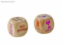 Кубики гадальные в мешочке светлые набор 2 шт