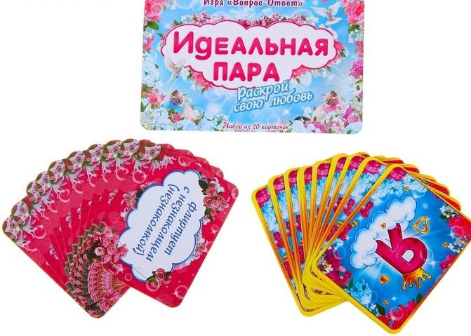 """Игра """"Идеальная пара"""" (наб. 20 карточек)"""