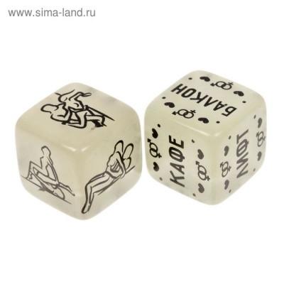 """Кубик неоновый """"Возьми меня"""""""