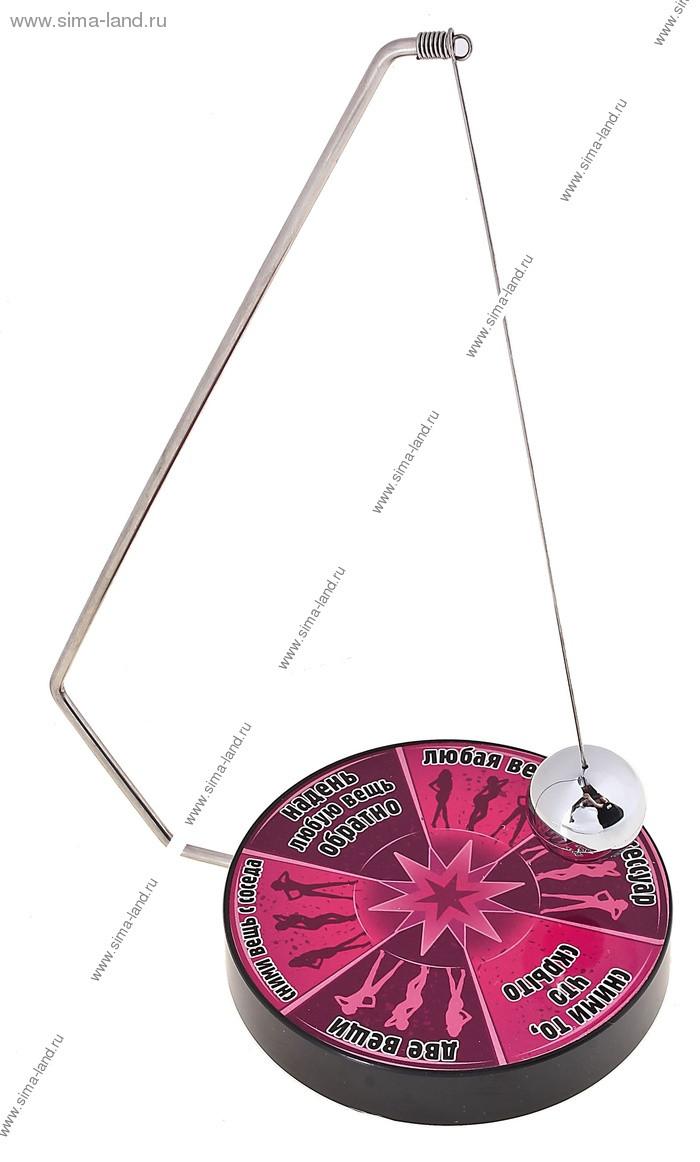 Маятник магнитный стриптиз высота 23см