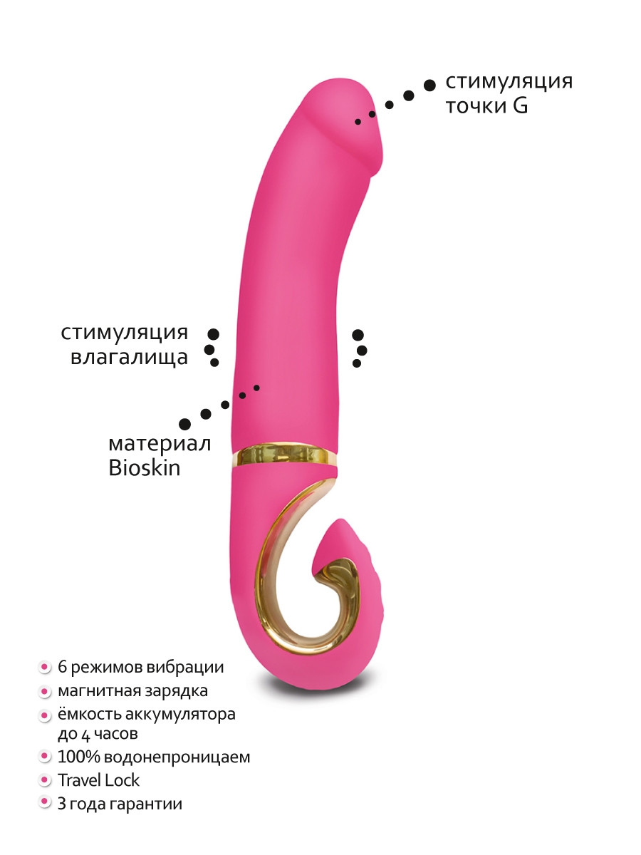 Эргономичный вибратор от Gvibe - Gjay, 22 см